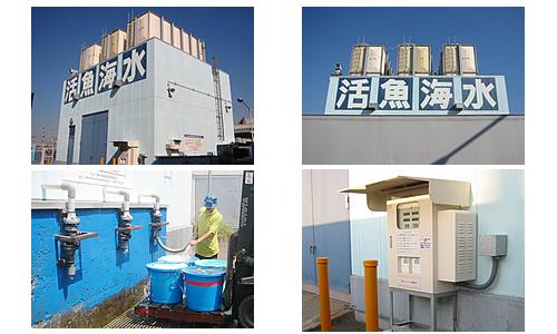 1リットル5円の完全ろ過済・紫外線殺菌済の「海水自動販売機」