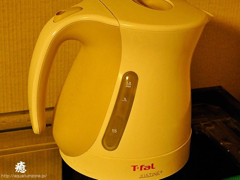 カーリー駆除用の熱湯