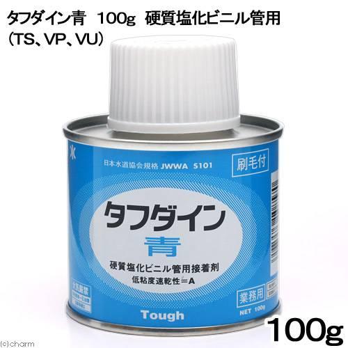 塩ビ用接着剤(オーバーフロー水槽用)