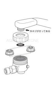 泡沫が付いた蛇口の場合(1)