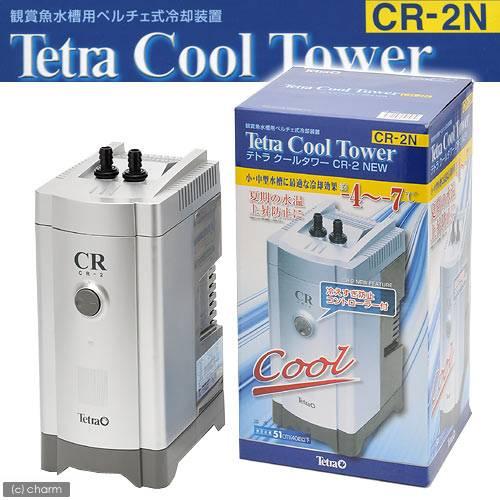 テトラクールタワーCR-2