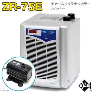 ZR-75Eシルバー(60Hz西日本用)