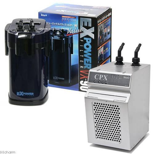 CPX-75バリューエックスパワーフィルターVX-90外部フィルター
