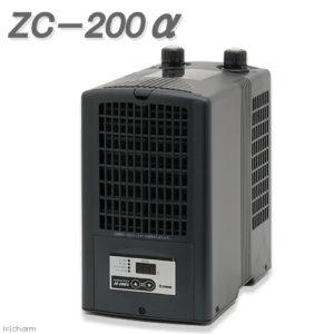 ゼンスイZC-200アルファ