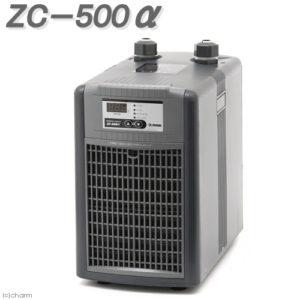 ゼンスイZC-500アルファ